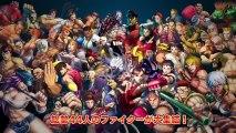 Ultra Street Fighter 4 - Bande-annonce (JP)