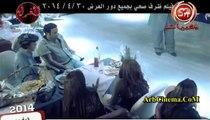 مشاهدة كامل كليب يابن ادم عبد الباسط حمودة والراقصة برديس من فيلم ظرف صحي