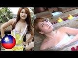 Taiwanese actress Xiao Xiao Yu takes a hot spring