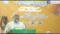 Ex-Nazim-e-Aala Islami Jamiat-e-Talaba Pakistan Izhar ul haq Speech at Leadership Camp Karachi