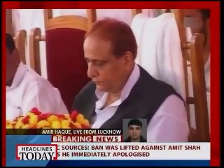 Ban on Azam Khan can be uplifted