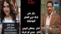 Araby El Soghayar & Amal - Bera7tak _ عربى الصغير وامل الشرق - براحتك