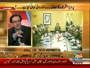 Live With Dr. Shahid Masood - 18th April 2014