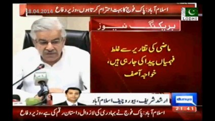 Khawaja Asif: I respect Army, Media is creating confusion using my old stateme...