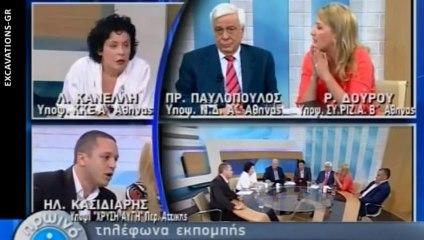 pagritianews.gr:  ΚΑΣΙΔΙΑΡΗΣ ΧΤΥΠΑ ΤΗΝ ΚΑΝΕΛΛΗ
