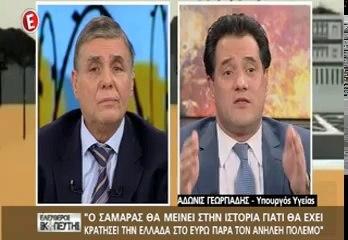 pagritianews.gr - Ο Άδωνις Γεωργιάδης στον -Ελεύθερο Σκοπευτή