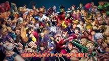 Ultra Street Fighter IV - Trailer Special (JP)