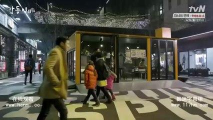 岬童夷 第2集 Gap Dong Ep2 Part 1