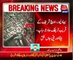Bahawalpur, Traffic accident, father, son and daughter killed