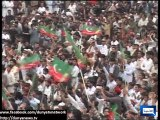 Dunya News-Dunya News-Even secular, religious parties together cannot compete with PTI