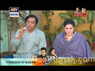 BulBulay - Episode 288 - April 20, 2014 - Part 2