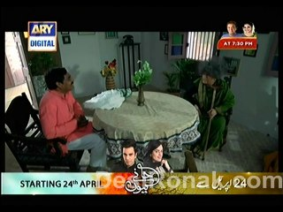 Quddusi Sahab Ki Bewah - Episode 146 - April 20, 2014 - Part 3