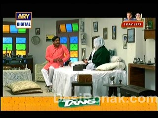 Quddusi Sahab Ki Bewah - Episode 146 - April 20, 2014 - Part 4