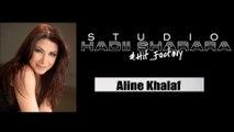 Aline Khalaf - Baadak Aal Bal ,  الين خلف - بعدك عالبال