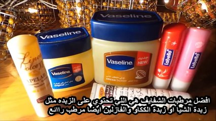 روتيني العنايه بالوجه و البشره _التخلص من النمش _ الرؤوس الس