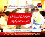 BIEK issues list of most sensitive exam centres