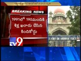 High Court cancels 21 peoples' life imprisonment in Chundur case