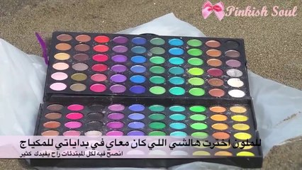 Tag _ الوان الطيف _Colors of the Rainbow _