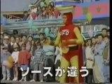 1993年  日清焼きそばUFO UFO仮面ヤキソバン にせヤキソバン01