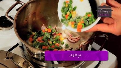 روبيان صيني مع الارز بالخضروات من مطبخ سمر