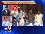 The News Centre Debate: ''The war of words among politicians, Pt 4 - Tv9 Gujarati