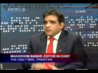 Makhdoom Babar on General Elections 2008