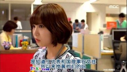 心懷叵測的恢單女 第15集  Cunning Single Lady Ep 15