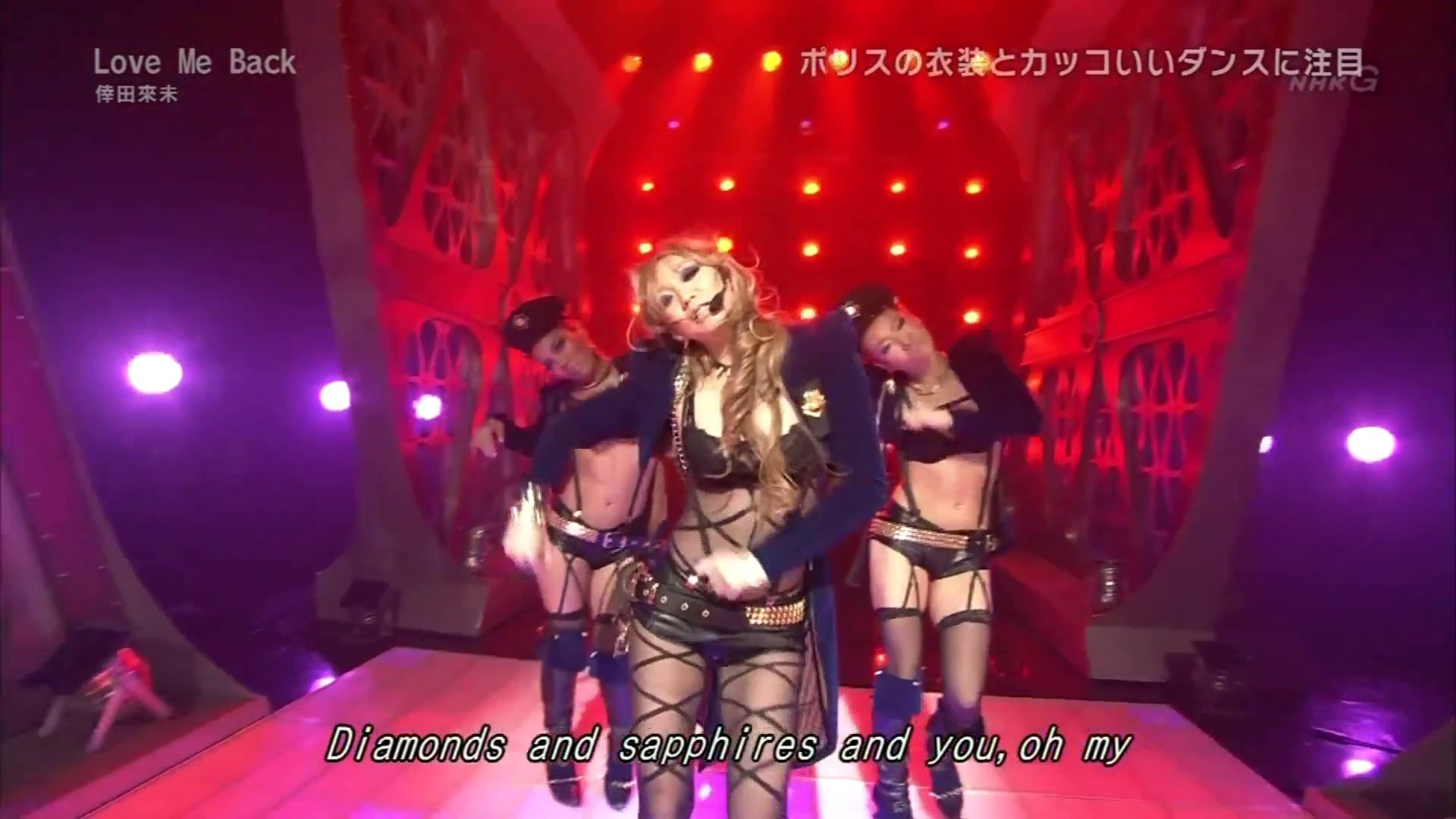 Koda Kumi Live Love Me Back Video Dailymotion