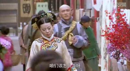 宮鎖連城 第29集 Palace 3 the Lost Daughter Ep29