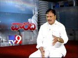 BJP leader Venugopal Reddy on AP politics with NRIs - Varadhi - USA - Part 2