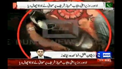 Journalist threw shoe at Shahbaz Sharif in press conference, Lahore