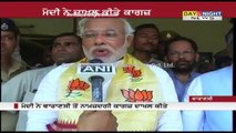 Narendra Modi files nomination from Varanasi