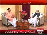 Negotiations with taliban is the only way to come out from Terrorism - Siraj ul Haq