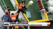 Investigation in ferry sinking intensifies