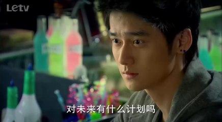 步步驚情 第5集 Scarlet Heart 2 Ep5