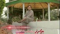 Tail Da Wi Afridi Afghani Pashto Songs.....Singer Musharaf Bangish....Da Pukhtoon Inqelab Afghan Pashto Song Album