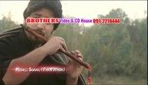 Pa Ma Zarye De Da Marag....Singer Musharaf Bangish....Da Pukhtoon Inqelab Afghan Pashto Song Album