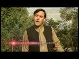 Bangish Qoam Pa Ma Garan De....Singer Musharaf Bangish....Da Pukhtoon Inqelab Afghan Pashto Song Album
