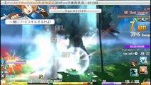 Sword Art Online : Hollow Fragment - Play Movie #1