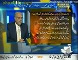 Aapas Ki Baat – Najam Sethi Kay Saath – 25 Apr 2014
