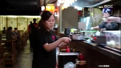 酒店之王 第4集(下) Hotel King Ep 4-2
