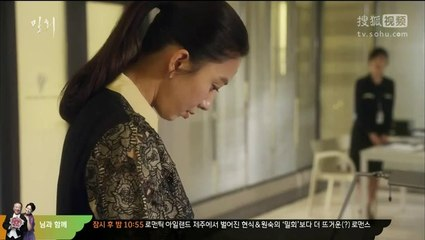 密會 第9集 Secret Love Affair Ep9 Part 2