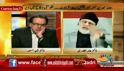 How Clash between Geo and Pak Army was Developed?