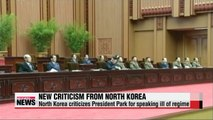 N. Korea criticizes S.Korea-U.S. bilateral summit (2)