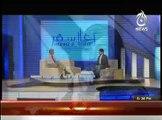Aghaz e Safar on Aaj News – 27th April 2014