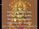Vakra Thunda Maha Kaya -Lord Ganesha mantra to remove obstacles (with lyrics)