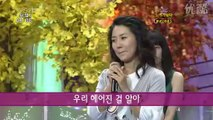 081005 Jonghyun  나비야(Nabiya)