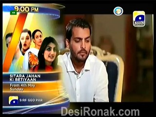 Meri Maa - Episode 135 - April 28, 2014 - Part 2