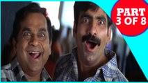 Vikramarkudu | Telugu Film Part 3 of 8 | Ravi Teja, Anushka Shetty, Ajay