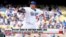 Ryu Hyun-jin struggles at home, Dodgers fail to win number 10,000